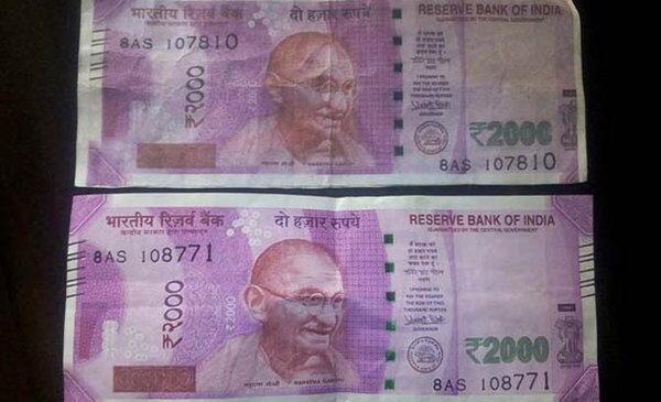 2000 Ka Nakli Note Aur Asli Note