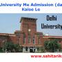 Delhi University Me Admission (dakhila) Kaise Le