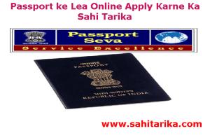 Passport ke Lea Online Apply Karne Ka Sahi Tarika