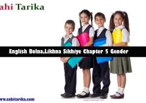 English Bolna,Likhna Sikhay Chapter 5 Gender