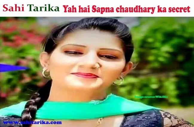 Sapna-Choudhary secret