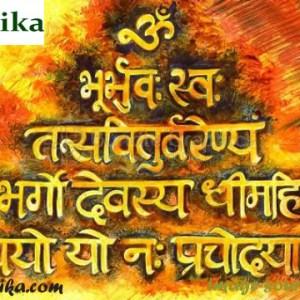 gayatri_mantra