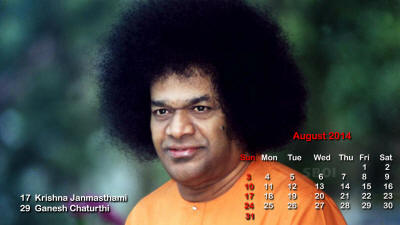 Sri Sathya Sai Photo Calendar - August 2014