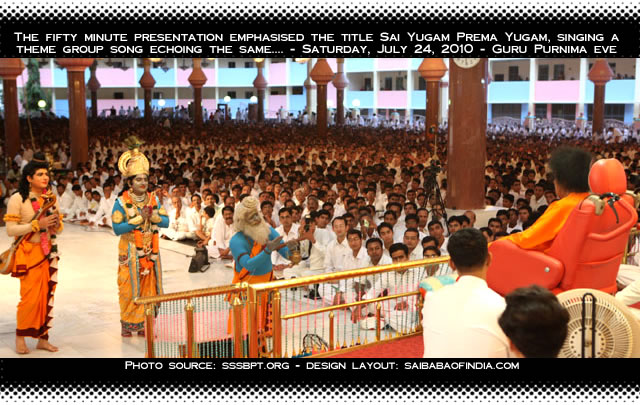 Saturday, July 24, 2010 - Sai News & Photo Updates : Guru Purnima eve
