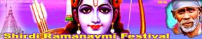 SHIRDI - Ramnavami FESTIVAL Utsav 2010 Invitation