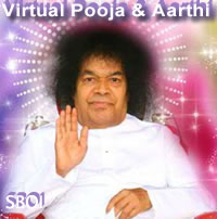 Offer online Aarthi & Pooja to Bhagawan Sri Sathya Sai Baba - offer flowers, written prayers, letters, invitations, coconut, garland, tilak, Padanamaskar & receive Vibhuti...
