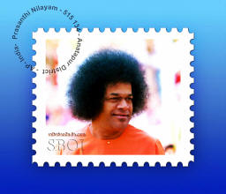 postage stamp - Bhagawan Sri Sathya Sai Baba
