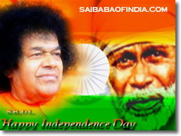 Sai baba theme independence day greeting cards 15th august sathya sathya sai news and photos m4hsunfo