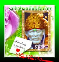 I am Always in your Heart - shirdi sai baba