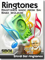 Sai_Baba_ringtones