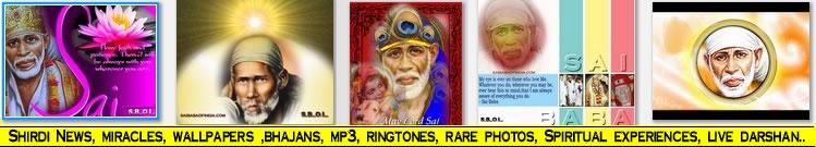 Shirdi News,miracles,wallpapers,bhajans,mp3,ringtones,rare photos,Spiritual experiences,live darshan...