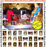 91st-Punyatithi-Celebration-in-Shirdi-Photo-Gallery