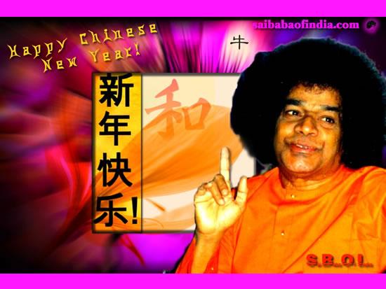 Happy-Chinese-New-Year-Sai-Baba-Greetings.jpg