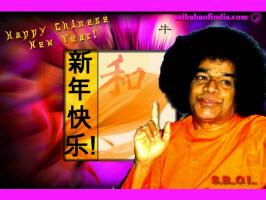 Happy-Chinese-New-Year-Sai-Baba_small.jpg