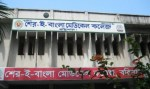 Sher-e-Bangla Medical College