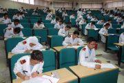 Armed Forces Medical College AFMC Bangladesh