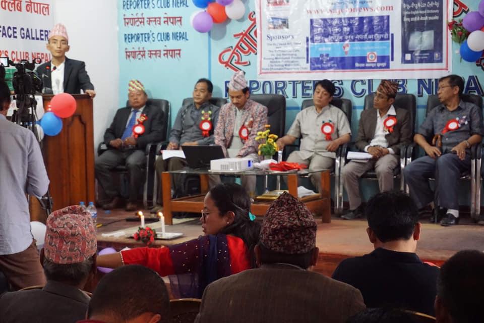 विश्वमै पहिलोपटक लिम्बु–अंग्रेजी–नेपाली अनलाइन डेक्सनेरी सार्वजनिक