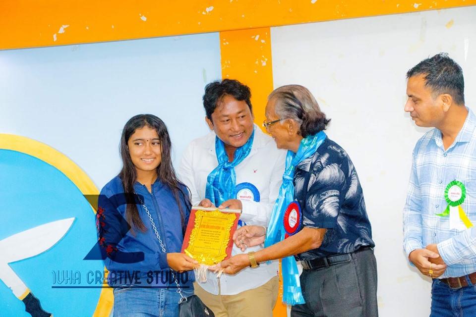 दमकमा हर्क श्रेष्ठ प्रतिभा प्रस्फोटन कार्यक्रम
