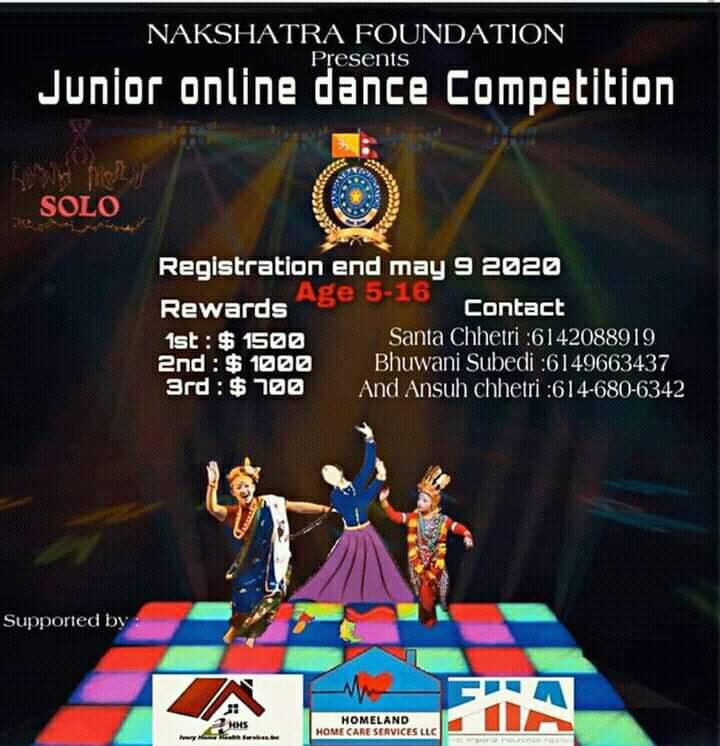 जुनियर अनलाइन डान्स प्रतियोगिता हुने