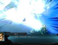 srw_ogs2_ability_gespenst_mk2_type_g_3