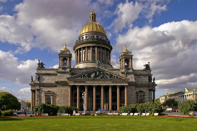 Image result for isaac's cathedral