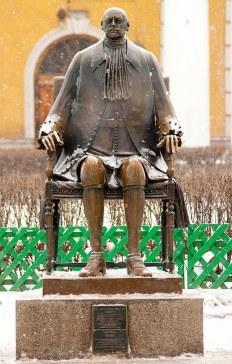 Afbeeldingsresultaat voor peter the great sculpture