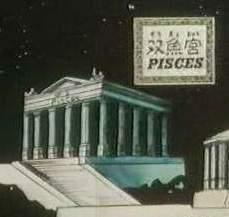 Resultado de imagem para santuário de athena cdz casa de peixes
