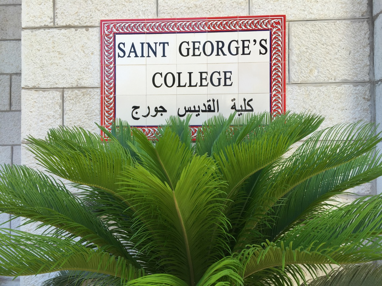 About St George's College