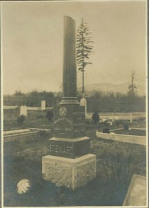 The grave of William Stewart (1834-1904) in Nanaimo Cemetery, Bowen Road, Nanaimo, B.C., circa 1904 (photo courtesy of Rod Stewart)
