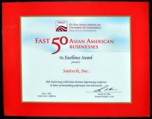 uspaac award