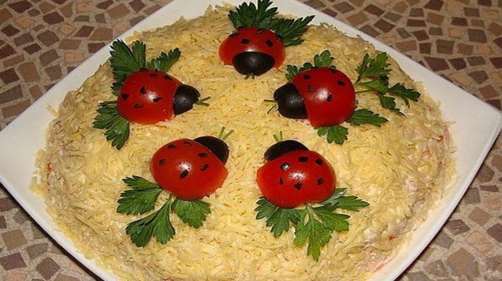 salat_samiy_samiy