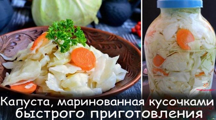 kapysta_zakysochnaya
