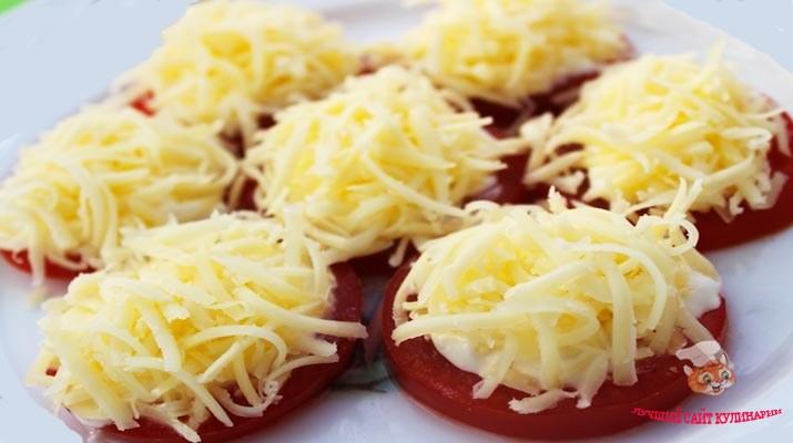zakuska-pomidory-s-syrom