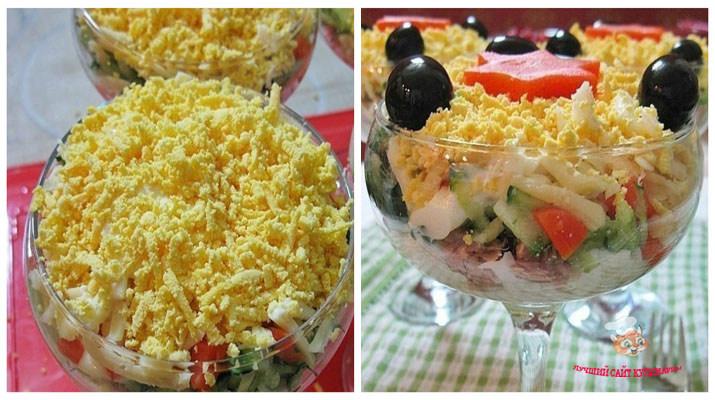 salat-s-tuncom-i-sorom5