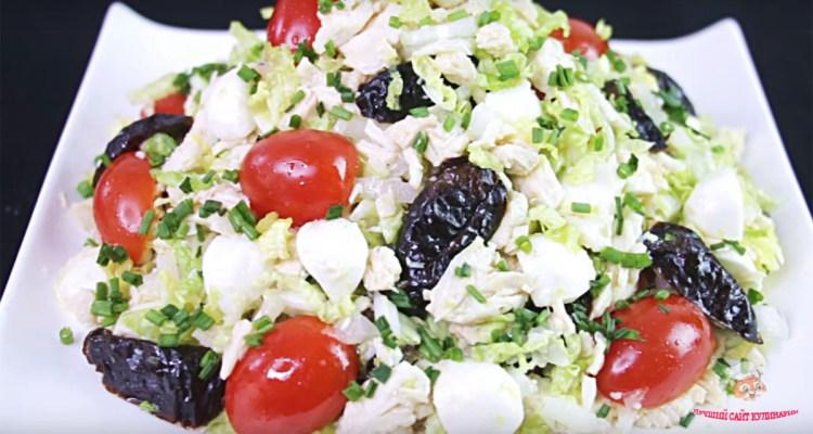 salat-za-5-minut