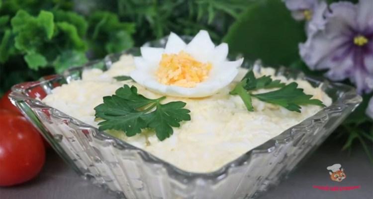 evreiskiy-salatв