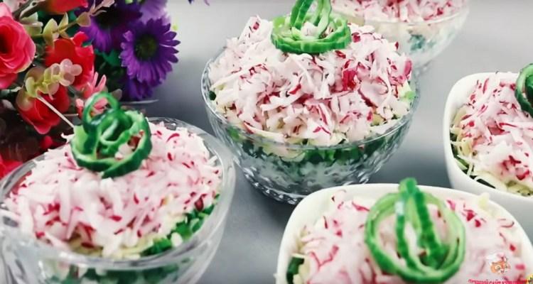 salat-llubimaya-dochka2