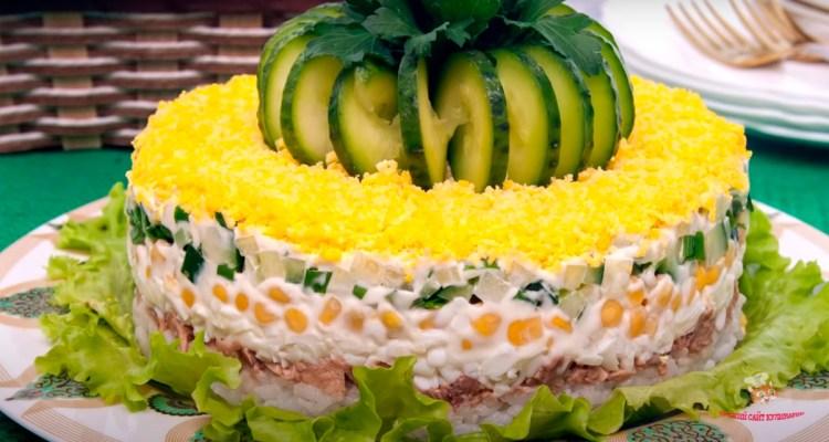 salat-dianaе
