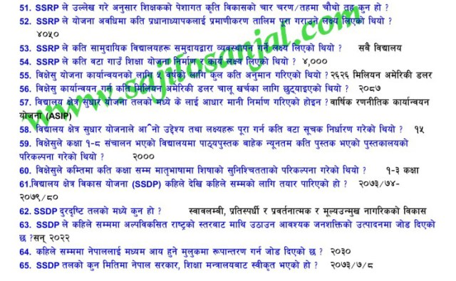 shikshak sewa aayog, shikshak sewa aayog model question, loksewa apps, tsc model question, ministry of education Nepal, latest news of Nepal, edukhabar, nepali result