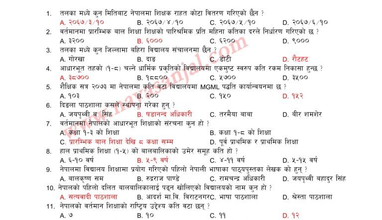 TSC Question Answer, TSC Objective question, TSC Objective question, www.tsc.gov.np exam center 2074, TSc Nepal, TSC Question, tsc Nepal question 2075, tsc question answer,