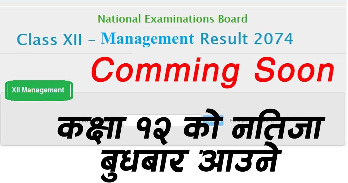 Tomorrow NEB Grade 12 Result 2075 076 Science Management