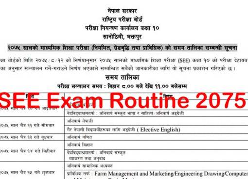 SLC exam routing, SLC routing, SEE Exam Routine 2075, SEE Exam Routine See exam routing, see exam, see routing, see nepal exam routing