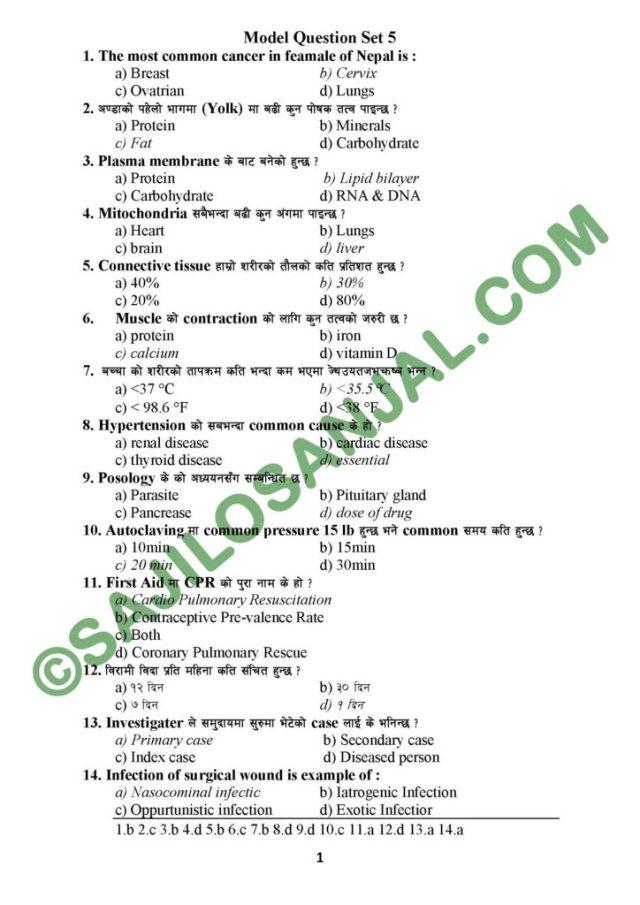 Lok Sewa Aayog Health Exam Questions Set-5 - Sajilo Sanjal