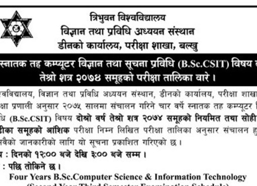 B.Sc CSIT Third Semester Exam Routine, TU B.Sc CSIT Third Semester Exam Routine, Tribhuvan University B.Sc CSIT Third Semester Exam Routine, Tribhuvan University B.Sc CSIT Exam Routine, TU B.Sc CSIT Exam Routine, Tribhuvan University B.Sc CSIT Exam Routine, Tribhuvan University Exam Routine, TU Exam Routine, B.Sc CSIT Exam Routine, Exam Routine,