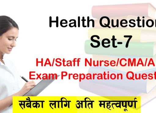 ahw model question, a.h.w loksewa, cma loksewa question 2074, mukesh adhikari lok sewa, cma loksewa 2075, lok sewa aayog question collection for anm, health loksewa, lok sewa aayog question 2074, anm loksewa question 2075, lok sewa aayog question 2074, mukesh adhikari lok sewa, anm loksewa question 2074, lok sewa aayog question collection for staff nurse, c.m.a loksewa question paper, lok sewa aayog health, curriculum of anm loksewa,