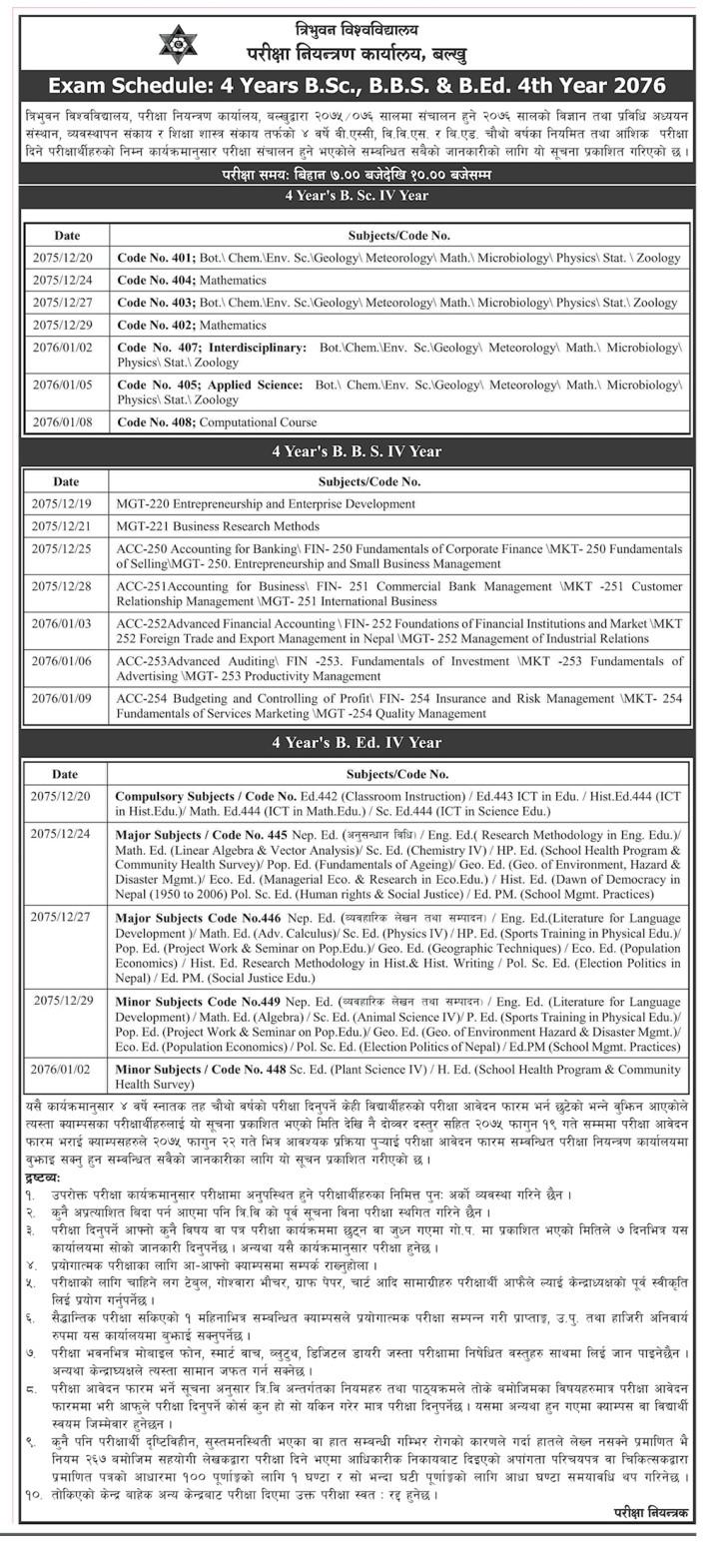 Tribhuvan University Exam Schedule Tribhuvan University Exam Routing Tribhuvan University Exam Schedule 4 Years  B.Ed.,  Tribhuvan University Exam Routing 4 Years  B.Ed.,  Tribhuvan University Exam Schedule 4 Years  B.B.S, Tribhuvan University Exam Routing 4 Years  B.B.S, Tribhuvan University Exam Schedule  4 Years B.Sc.,  Tribhuvan University Exam Routing  4 Years B.Sc.,   4 Years B.Sc.,  4 Years  B.B.S, 4 Years  B.Ed.,  Exam Routing 4 Years B.Sc.,  Exam Routing  4 Years  B.B.S, Exam Routing  4 Years  B.Ed.,  Exam Schedule  4 Years B.Sc.,  Exam Schedule  4 Years  B.B.S, Exam Schedule  4 Years  B.Ed.,