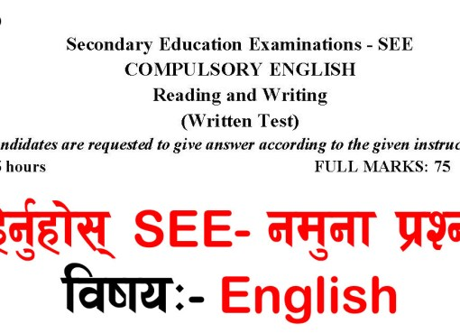 see model question 2074 english, slc model questions of english with answers, see english model question 2074, see english model question, see questions English, see model question 2075 English, see model question 2074 English, see model question 2074 pdf, see model questions of compulsory English, see compulsory English, see model question 2074 English, see questions of English, see English questions, see model questions English, see questions 2074 English, see model questions English 2074, see model questions for English, see English questions, see questions English, see English questions, see practice questions English, see model questions English, see model questions of English, see questions of English, see model questions of English with answers, see English questions, see model questions English, see model questions 2074, see questions 2075, see questions model ,, model question 2074, see questions 2074, see all questions, see draft questions, www.see questions.com, see model questions computer, see draft questions 2074, see model questions for 2074, see entrance questions, questions for see, see 2074 questions and answers, see sample questions see set questions,, see questions paper 2074, see questions paper, see practice questions, see model questions 2074 pdf, see practice questions 2075, see model questions 2074 download, see model question 2075 English, see model question 2074 English, see model question 2074 pdf, see model questions of compulsory English, see compulsory English , see model question 2074 English, see questions of English, see English questions, see model questions English, see questions 2074 English, see model questions English 2074, see model questions for English, see English questions, see questions English, see English questions, see practice questions English, see model questions English, see model questions of English, see questions of English, see model questions of English with answers, see English questions, see model questions English,