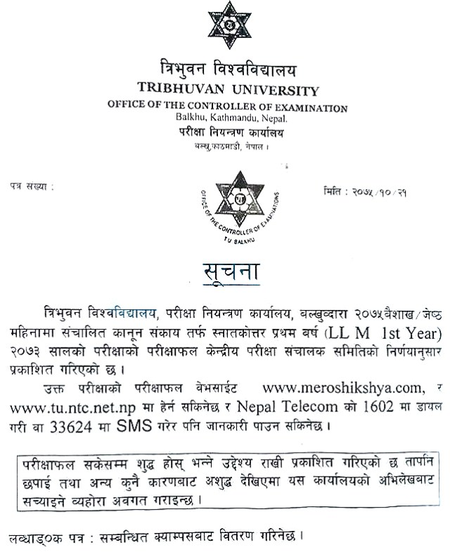 Tribhuvan University, Faculty of Humanities and Social Sciences has published the examination result of Masters in Anthropology, Rural Development, Economics, and Tourism and Hospitality Studies of the following Semesters.  Check view your result  Anthropology, MA, 2nd Semester (2074 Batch)  Rural Development, MA, 2nd Semester (2074 Batch)  Tourism and Hospitality Studies, MA, 1st Semester (2075 Batch)  Economics, MA, 3rd Semester(Back) held on Ashoj 2075    Tribhuvan University Office of The Controller of Examination Balkhu, Kathmandu Nepal Masters in LL M 1 st Years 2075 Result Published.