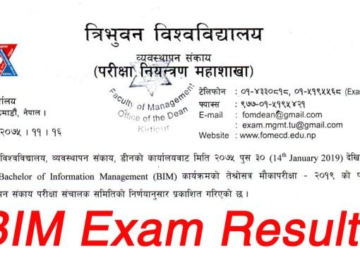 BIM Third Semesters Make up Exam Result, Tribhuvan University, BIM Seven Semesters Make up Exam Result, BIM Exam Result, BIM Third Semesters Exam Result, Tribhuvan University, BIM Seven Semesters Exam Result, BIM Exam Result 2019, TU Exam Result 2019,