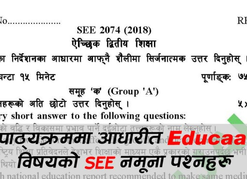 SEE Model Question, see model question Education , see question Education , see Education model question, SEE Question, SEE Education Question, See question paper, See Education Question paper, Education see model question, Education model question, see model question set, Education model question, see question, see model question Education 2075, see question Education 2075, see Education model question 2075, SEE Question 2075, SEE Education Question 2075, See question paper 2075, See Education Question paper 2075, Education see model question 2075,